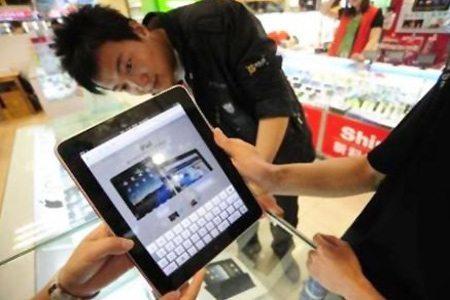 iPad China